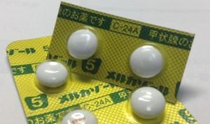 メルカゾール 甲状腺のお薬です