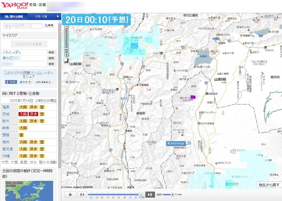 雨雲ズームレーダー - Yahoo!天気・災害