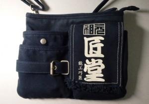 コヅチ(KOZUCHI) 匠堂シザースケース ネイビー TD-04