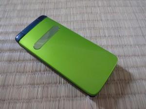 ふぁあまんの携帯電話は、au GRATINA2 グラティーナーツー by KYOCERA!