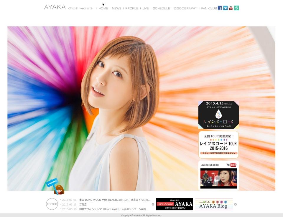 絢香 AYAKA official web site